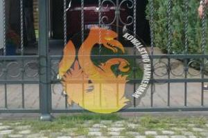 Hammerman-Krzysztof-Rubaszewski-Ploty-Zaune---Galeria-154